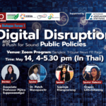 THE DIALOGUE FORUM 1: DIGITAL DISRUPTION AND A PUSH FOR SOUND PUBLIC POLICIES