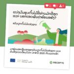 RECOFTC Laos